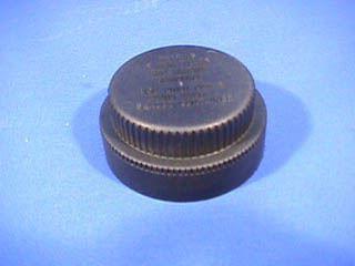 Picture of ACTUATOR HYDRAULIC CAP DICO#17556